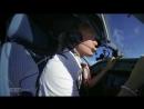 Реакция на TCAS бесстрашной и уверенной в себе девушки-пилота
