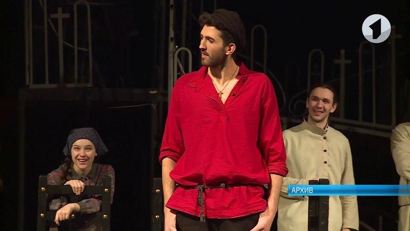 О приднестровском театре - на международном уровне