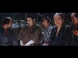 1968 - Затойчи-самаритянин / Zatoichi kenka-daiko