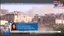 Новости на Россия 24 • Сотни погибших и раненых: Йемен требует наказать виновных в авиаударе