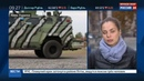 Новости на Россия 24 • Выставка оружия в Киеве: денег нет, контрактов нет