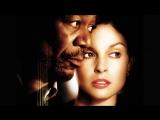 Особо тяжкие преступления (2002)