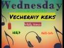 VECHERNIY KEKS VITALY NEMOV 102 7 FM