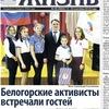 """""""Холмогорская жизнь"""""""