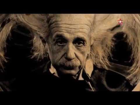 Улика из прошлого 3 сезон 23 серия. Украденный мозг: загадка Эйнштейна (2018)