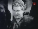 Ветер. 1958 г. СССР