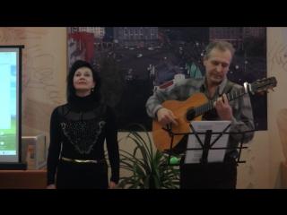 Вера Ермакова и Владимир Кутернин исполняют песню