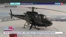 Новости на Россия 24 • Голосование на высоте 2500 метров как алтайские синоптики выбирают президента