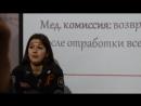 КУРС МОЛОДОГО БОЙЦА 2017