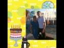 сашенька с днём рождения сыночек