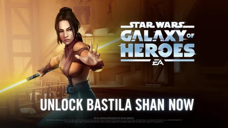 Разблокируйте Бастилу Шан и Джоли Биндо в игре Star Wars: Galaxy of Heroes!