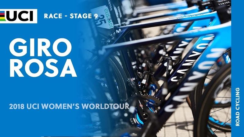 2018 UCI Womens WorldTour – Giro Rosa stage 9 – Highlights