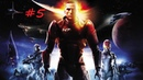 Mass Effect 5 Первый Спектр человек Прохождение без комментариев