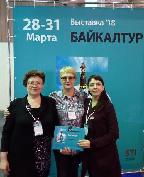 Усть-Илимск представил свой туристический потенциал на Международной выставке «Байкалтур»