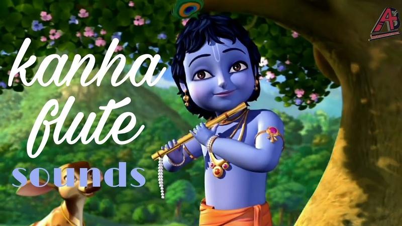 Krishna   Kanha Flute   Animated