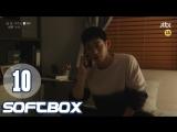 [Озвучка SOFTBOX] Красивая нуна, что покупает мне еду 10 серия