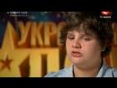 Украина имеет талант 3 сезон - 15 серия - [ Kino-v-online ]