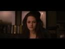 Дом Беллы и Эдварда - Сумерки. Сага. Рассвет Часть 2 (2012) - Момент из фильма