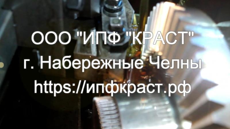 Шестерня коническая круглозубая ф292х80 m6 z33 Полуавтомат зуборезный 5С270П токарная долбёжная, шл