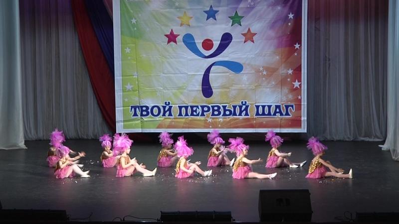 Младшая хореографическая группа Блестяшки с танцем Тролики вам шлют приветЛауреаты 1 Степени в ежегодном вокально-хореографи
