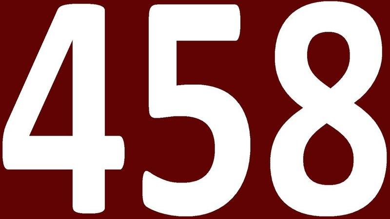 ГРАММАТИКА АНГЛИЙСКОГО ЯЗЫКА С НУЛЯ УРОК 458 АНГЛИЙСКИЙ ЯЗЫК ФРАЗОВЫЕ ГЛАГОЛЫ АНГЛИЙСКОГО ЯЗЫКА