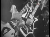 ВИА Поющие гитары - Резервация