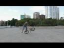 👉Short video and my new tricks♠🃏 🎵Sted. D - Кроме Пустоты🎵 bmx flatland rostovondon