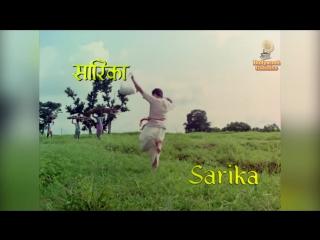 Geet Gata Chal O Saathi