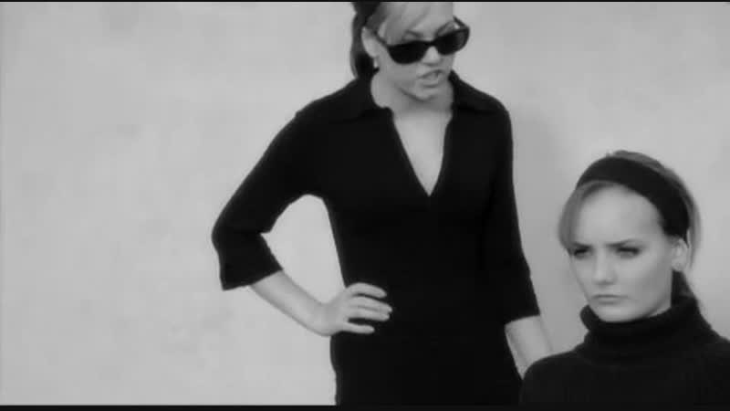West End Girls - Suburbia (2006)
