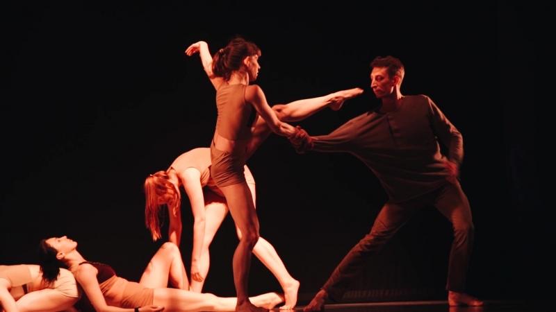 Когда я стала амазонкой (Пермь), Contemporary, спектакль Марины Кремнёвой.
