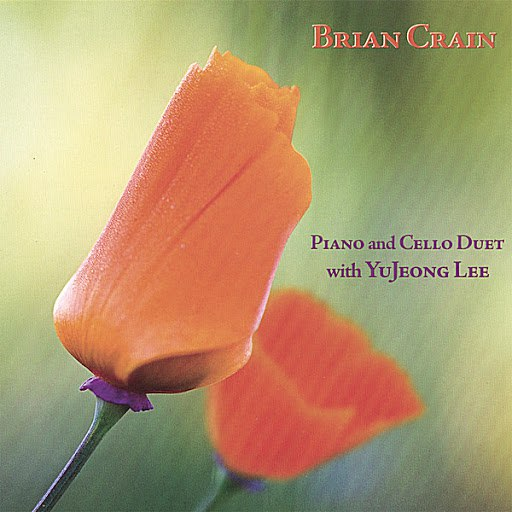 Brian Crain альбом Piano and Cello Duet