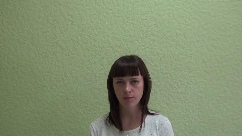 Отзыв Екатерины Шевяковой после прохождения персонального коучинга