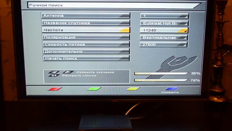 [Tricolorkin Записки антеннщика] Как настроить бесплатные каналы на приемнике Триколор со спутника Hotbird.