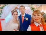 Мария и Руслан) свадьба