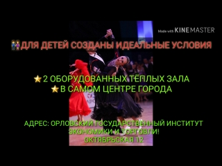 1440_30_52.92_Aug182018.mp4