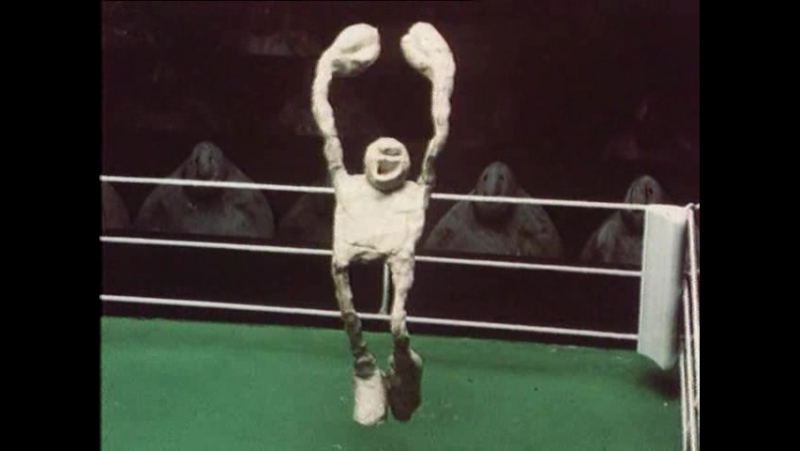 1985 - Брэк