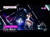 Анонс Премии RU.TV