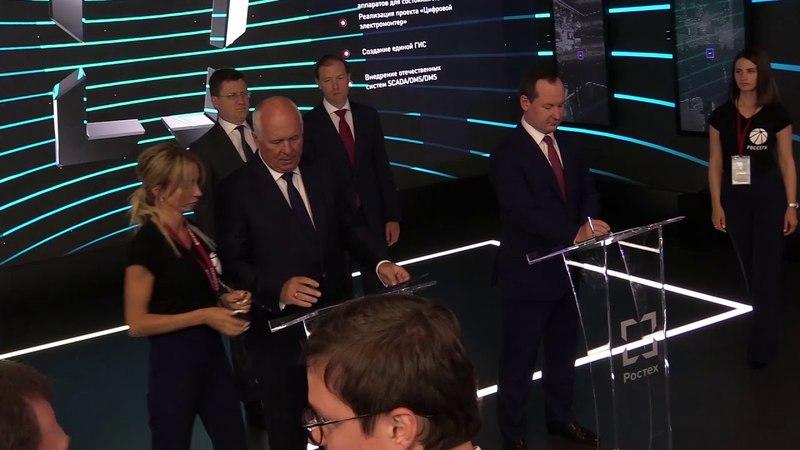Подписание СПИК по локализации производства чешских тракторов в России