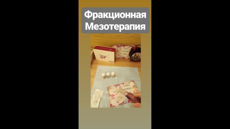 VID_128810511_181011_271.mp4