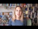 Alёna 2 5 13 ПРОЧИТАННОЕ Бумажная принцесса Сара Джио и Мефодий Буслаев
