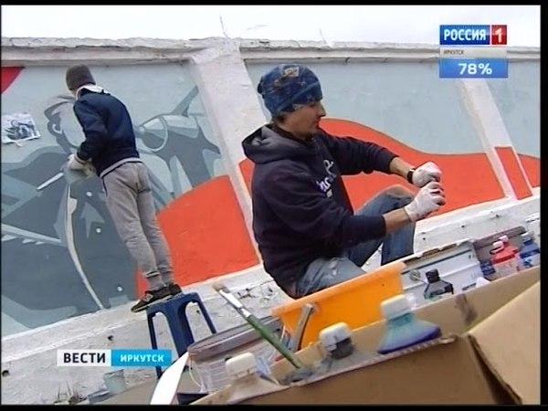 Наша Победа В Иркутске к 9 мая создадут огромное граффити красного Знамени над Рейхстагом