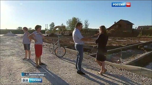 Вести-Москва • Вести-Москва. Эфир от 05.08.2015 (14:30)