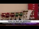 Лучшие отряды юных инспекторов движения. ЮИД школа №36.