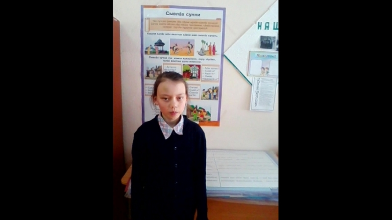 Никифорова Галина Станиславовна, 12 лет, д. Орнары - Манăн йăмăк