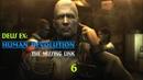 Deus Ex Human Revolution – The Missing Link. В Пасти Зверя и Сделка с Дьяволом.