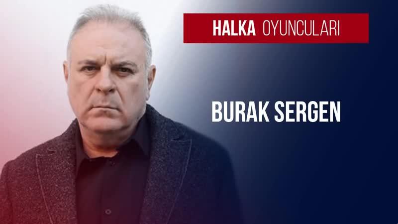 Halka Dizisi Oyuncuları (Serkan Çayoğlu,Hande Erçel,Yeni Dizi 2018) (720p)