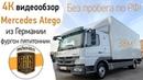 4K обзор Mercedes-Benz Atego фургон из Германии.