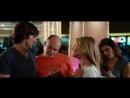 Однажды в Вегасе (2008) HD