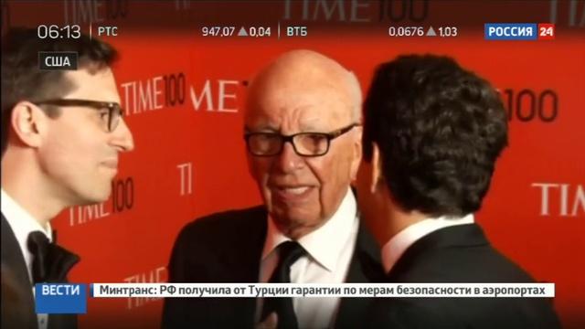 Новости на Россия 24 • 76-летний гендиректор Fox News уволен за сексуальные домогательства