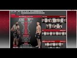 Прогноз и аналитика от MMABets UFC 228: Тилл-Вудли, Монтаньо-Шевченко. Выпуск №112. Часть 6/6